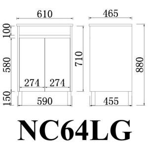 poseidon-nc64lg-nova-poly-wood-vanity-concrete-600460860mm-grey