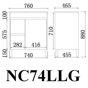 poseidon-nc74llg-nova-poly-wood-vanity-concrete740455860mm-grey