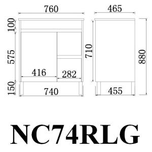 poseidon-nc74rlg-ct-nova-poly-wood-vanity-concrete-750460880mm-grey