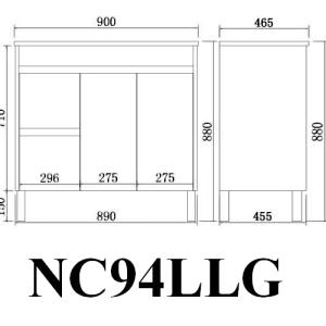 poseidon-nc94llg-nova-poly-wood-vanity-concrete-890455860mm-grey
