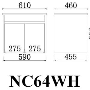 poseidon-nc64wh-ct-nova-poly-wood-vanity-concrete-600460550mm-grey